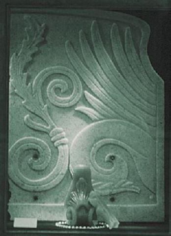 Tiffany 4 Cast Glass Sculpture