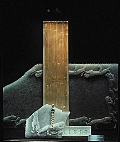 Tiffany 2 Cast Glass Sculpture